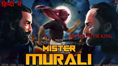 Mister Murli Hindi Dubbed Full Movie
