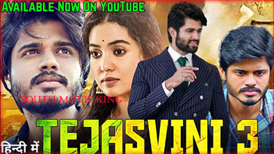 Tejasvini 3 Hindi Dubbed Full Movie