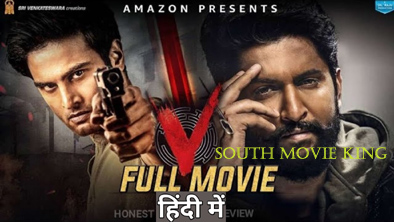 V Hindi dubbed Full Movie