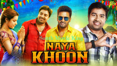 Naya Khoon Hindi Dubbed Full Movie