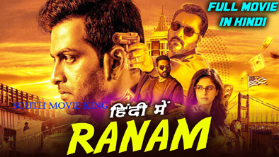 Ranam Hindi Dubbed Full Movie