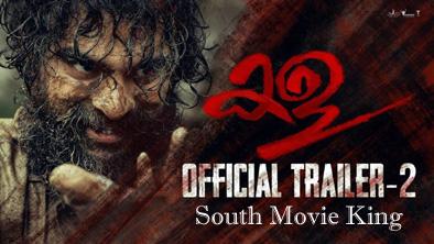 Kala Hindi Dubbed Full Movie