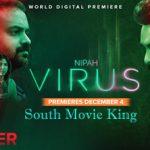 Virus Hindi Dubbed Full Movie