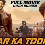 Pyaar Ka Toofan Hindi Dubbed Full Movie