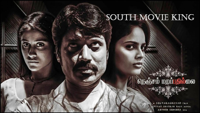 Nenjam Marappathillai Tamil Full Movie