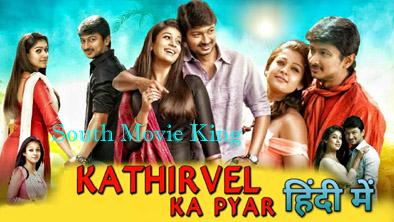 Kathirvel Ka Pyaar Hindi Dubbed Full Movie