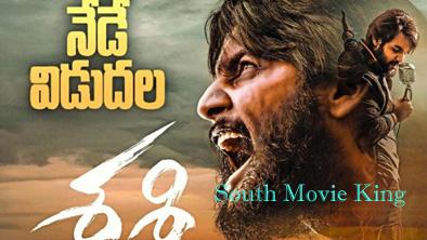 Sashi Hindi Dubbed Full Movie