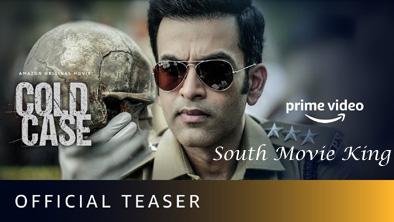 Cold Case Malayalam Full Movie