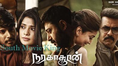 Naragasooran Tamil Full Movie