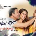 Atrangi Re Hindi Full Movie