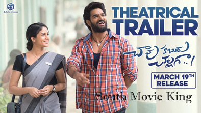 Chaavu Kaburu Challaga Hindi Dubbed Full Movie