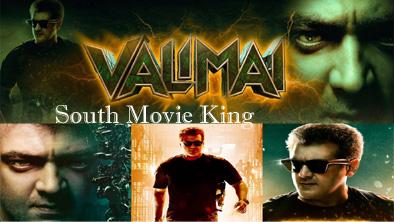 Valimai Tamil Full Movie
