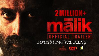 Malik Malayalam Full Movie