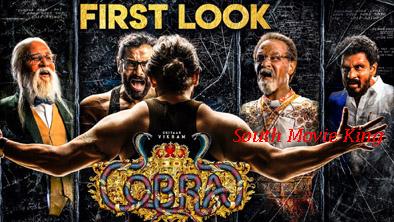 Cobra Tamil Full Movie