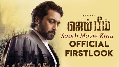 Jai Bhim Tamil Full Movie