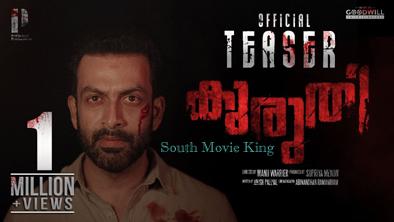 Kuruthi Malayalam Full Movie