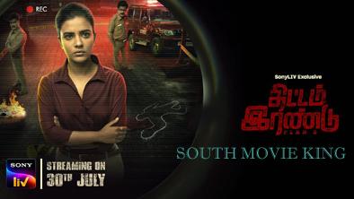 Thittam Irandu (Plan B) Tamil Full Movie