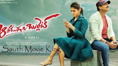 Aaradugula Bullet Telugu Full Movie
