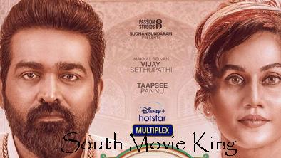 Annabelle Sethupathi Hindi Dubbed Full Movie