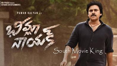 Bheemla Nayak Telugu Full Movie