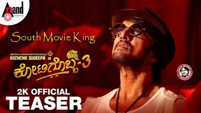 Kotigobba 3 Hindi Dubbed Full Movie