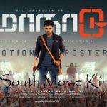 Maanaadu Hindi Dubbed Full Movie