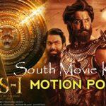Ponniyin Selvan Tamil Full Movie