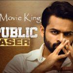 Republic Telugu Full Movie