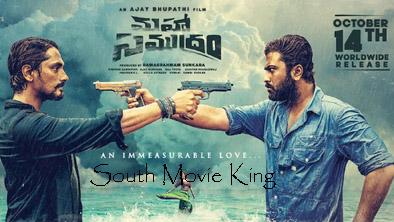 Maha Samudram Telugu Full Movie