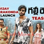 Gully Rowdy Telugu Full Movie