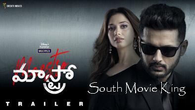 Maestro Telugu Full Movie