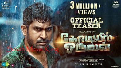 Kodiyil Oruvan Hindi Dubbed Full Movie